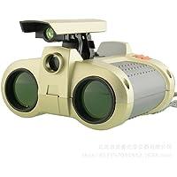 Lihong Élégant Jouet D'Enfant Haute Hd Portable Jumelles De Vision Nocturne, Équipement De Sports Plein Air Noir