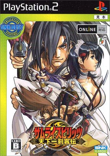 Samurai Spirits: Tenkaichi Kenkakuten (SNK Best Collection) [Japan Import] (Snk Collection Best)
