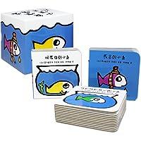 小鱼噗噗积木魔盒(套装共3册)