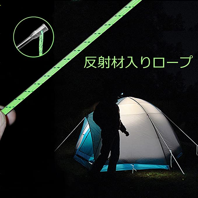 Lot de 10 GEERTOP Piquet de Tente Srardine de Tente en Aluminium R/ésistant Camping avec Cordon R/éfl/échissant et Pochette pour Randonn/ée Backpacking Voyage en Plein Air Activit/és