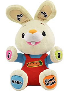 Amazoncom Bunny Of The Year Baby First Tv Harry The Bunny Soft