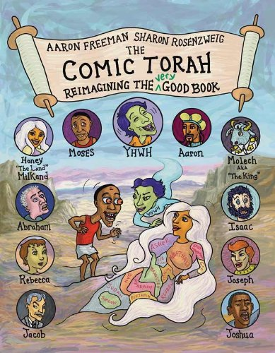 The Comic Torah: Reimagining the Very Good Book thumbnail