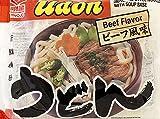 Myojo Japanese Udon Noodles with Soup Base Beef Flavor, 7.22 oz
