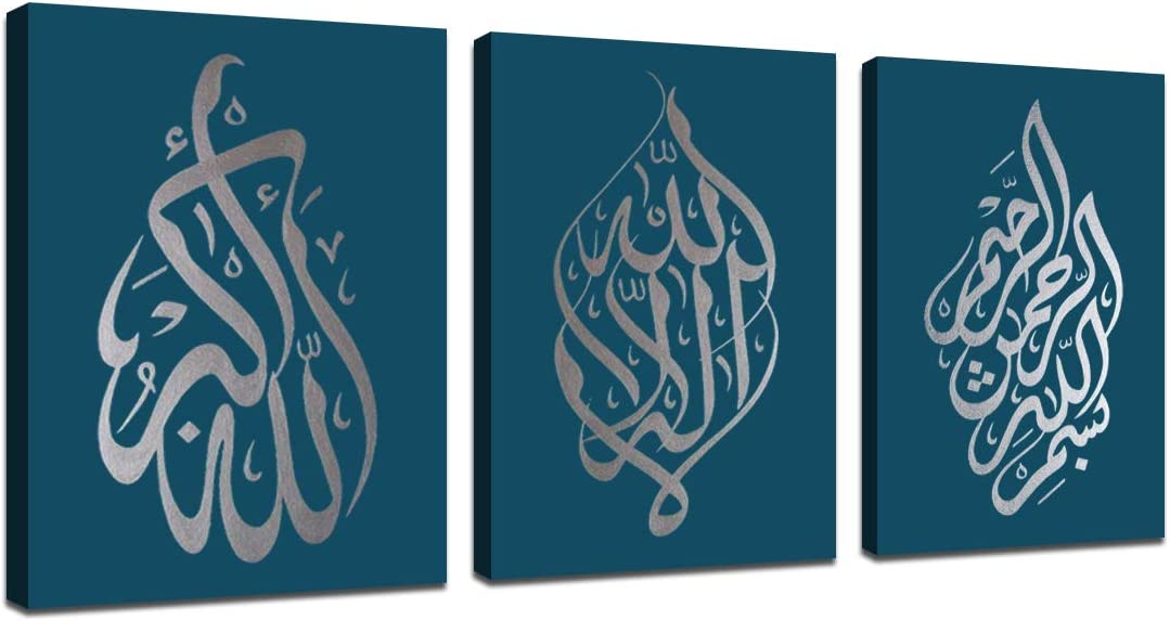 Amazon Com Islamic Wall Art Arabic Calligraphy Painting Handmade Wall Art Oil Paintings On Canvas 3pcs For Living Room Home Decorations Pictures Wooden Framed Teal Silver Paintings