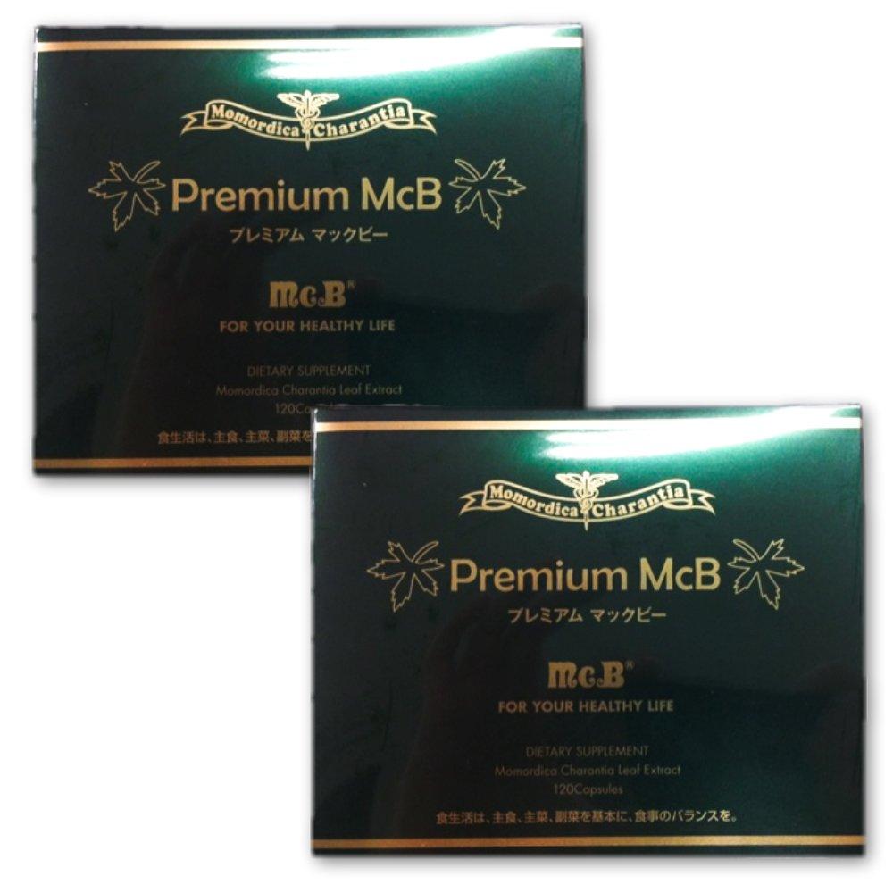 プレミアム マックビー ソフトカプセル 1箱120粒入り 2箱 B00WJFP766