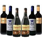 Spanish Rioja Faustino VII, Viña Otano and Borsao Campo de Borja Red Wine Hamper, Case of 6 Bottles