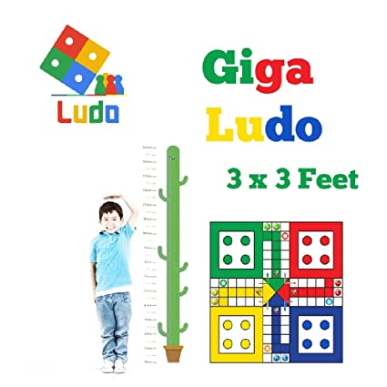 Jiyali DCreations Big Size Ludo High Definition Family Outdoor Play for Kids, Youngster Party Game (Large)