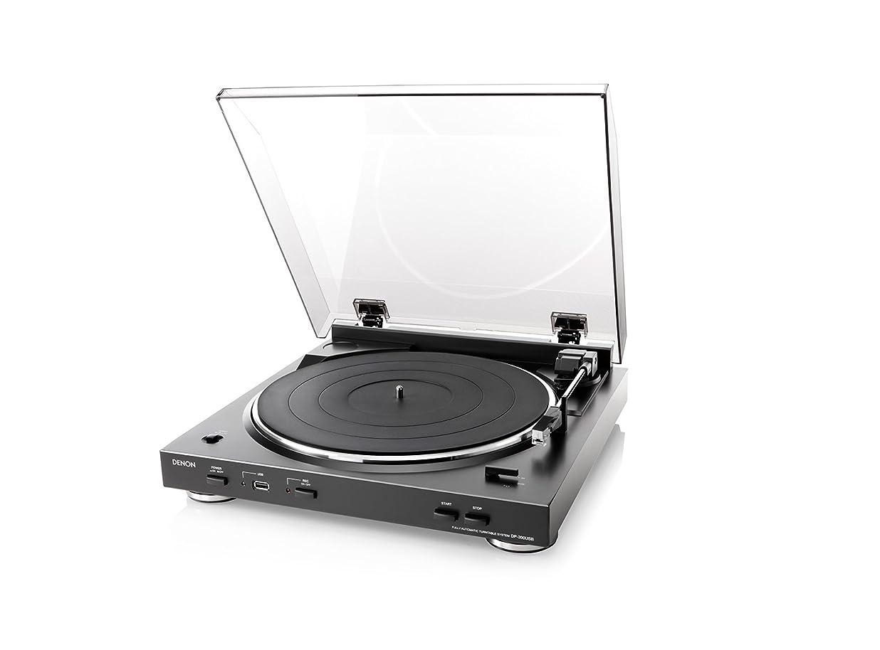 オーチャード到着する宝石ION Audio スピーカー内蔵 スーツケース型レコードプレーヤー Vinyl Transport ブラック