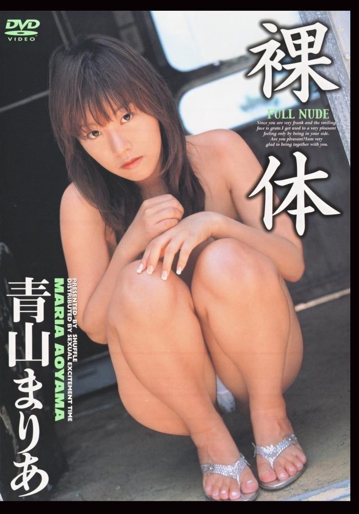 グラビアアイドル Aカップ 青山まりあ Aoyama Maria 作品集