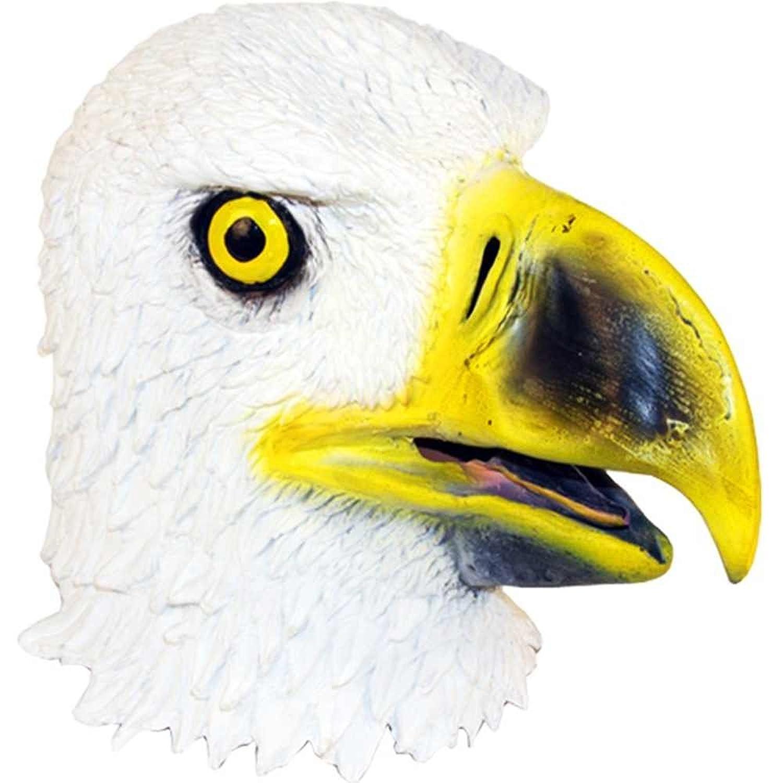 Amazon.com: Eagle Mask : Deluxe Latex Animal Mask: Clothing