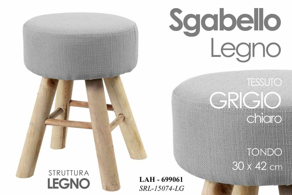 SGABELLO POUF PUFFO IN LEGNO E TESSUTO GRIGIO CHIARO TONDO 30X42cm Giardicasa