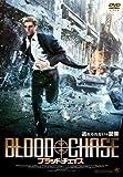 [DVD]ブラッドチェイス