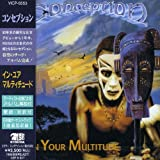 In Your Multitude by Conception (1995-05-03)