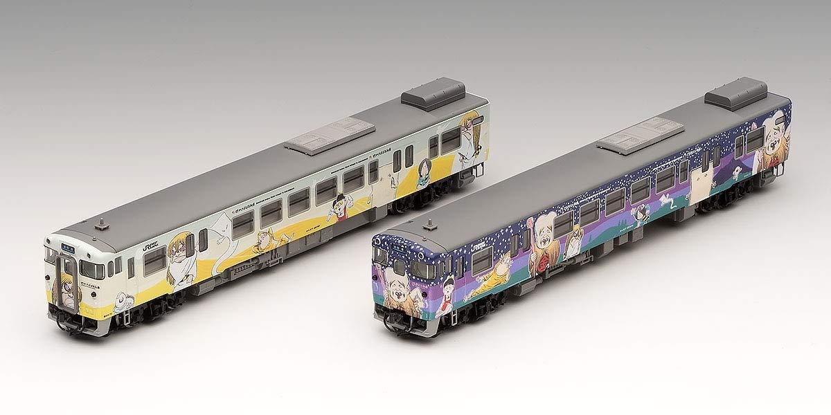 TOMIX 98055 JR キハ47-2000形ディーゼルカー砂かけばばあ列車こなきじじい列車セット B07NTSP862