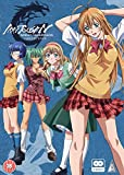 Ikki Tousen: Great Guardian Collection [DVD]