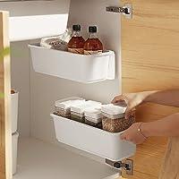 Baffect 2 szt. Wysuwane kosze kuchenne do szafek, organizery, wysuwane plastikowe szuflady do przechowywania,organizer…
