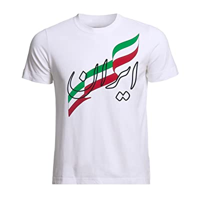 online store d80d7 2c4ac FUNIDA Iran Fan Jersey with Persian Calligraphy - FIFA World ...