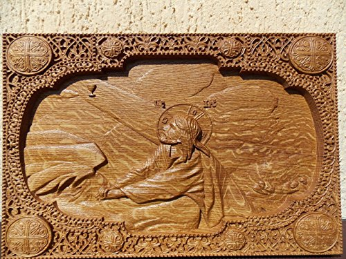 Icon Agony in the garden Our Lord Jesus Durable unique christian gift Wood Carved religious wall plaque FREE ENGRAVING FREE SHIPPING