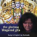 The Glorious Bhagavad Gita Sung in English | Sharon