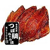 つぼ鯛みりん漬け 500g 青森県産 つぼ鯛 つぼだい 壺鯛 ツボダイ ツボ鯛 味醂漬け 一夜干し みりん漬け みりん干し みりん 干物 つぼだいみりん ツボダイミリン