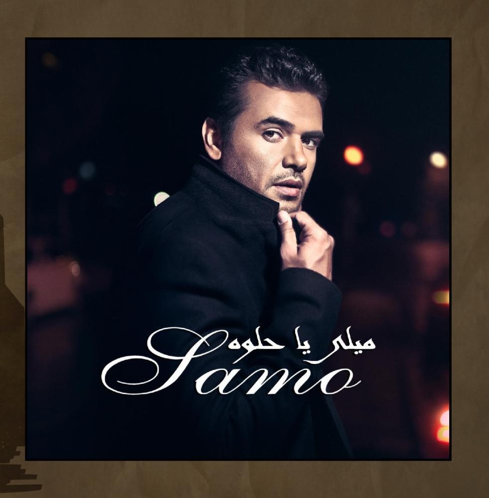 ZAEN SAMO MUSIC TÉLÉCHARGER GRATUIT MP3
