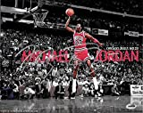 Michael Jordan Chicago Bulls Autographed Signed 8 x 10 Photo - COA - NR/MT-MINT Condition!