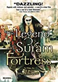 Legend of Suram Fortress (Special Edition) (1984) (Sub) [Import]