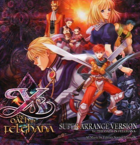 日本ファルコム イース -フェルガナの誓い- スーパーアレンジバージョン