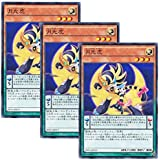 【 3枚セット 】遊戯王 日本語版 SHVI-JP013 海外未発売 月光虎 (ノーマル)
