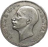 1934 Boris III Tsar of Bulgaria 100 Leva Large Old European AR Coin i50158