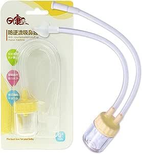 Sipliv bebé aspirador nasal nariz infantil limpiador mocos lechón ayudar a respirar a los niños, para los recién nacidos, niños pequeños, bebés, niños: Amazon.es: Bebé