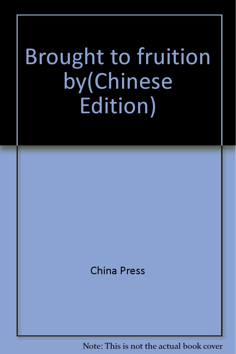Brought to fruition by(Chinese Edition) pdf epub