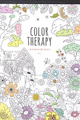 Amazon Com Color Therapy Coloring Books For Adult Relaxation Diy
