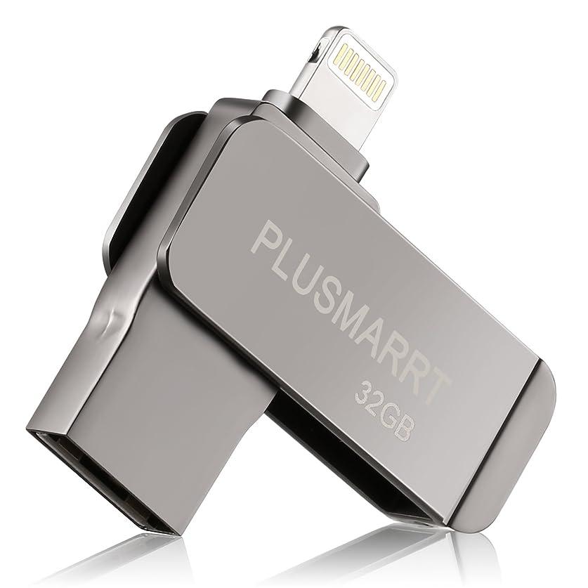 柔和トロピカル平行SanDisk USB3.1 Ultra 130MB/s フラッシュメモリ サンディスク SDCZ430-256G 256GB [ 海外パッケージ品 ]