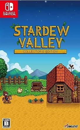 Oizumi Amuzio Stardew Valley Collectors Edition (Edición de ...