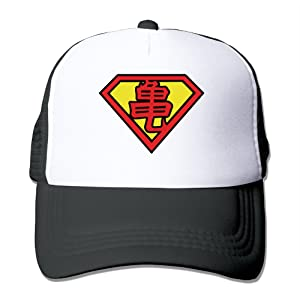 Trucker Super Goku DRAGON BALL Z KAME Adjustable Mesh Back Baseball Cap Black