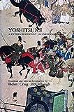 Yoshitsune: A 15th Century Japanese Chronicle (1966-06-01)