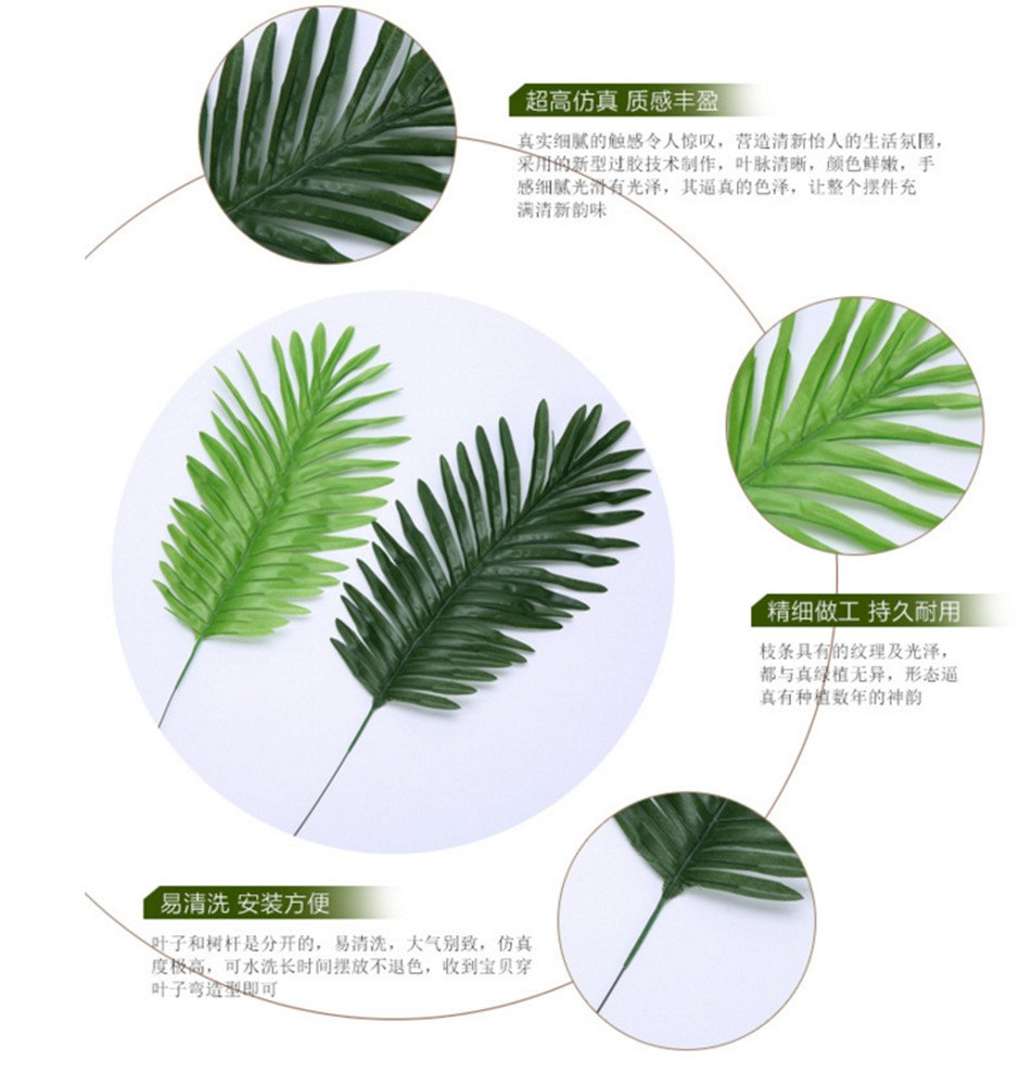 Amazon.com: Skyseen 12PCS Artificial Coconut Palm Leaves Tropical ...