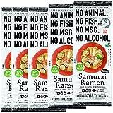 Samurai Ramen UMAMI(サムライラーメン旨味)1袋(2人前)×5袋