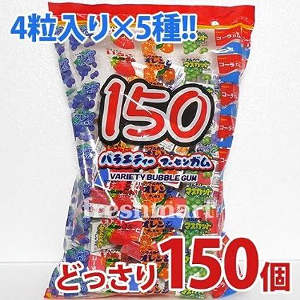 マルカワ バラエティフーセンガム 150個入り 4粒入りの5種アソート