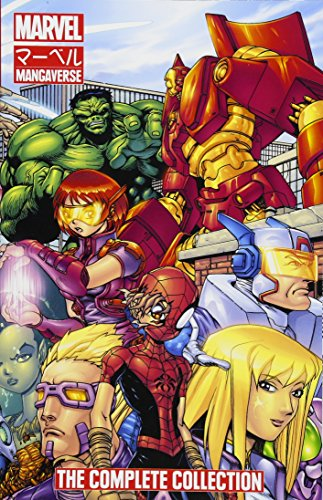 Marvel Manga - Marvel Mangaverse: The Complete Collection