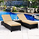 Cloud Mountain 3 PC Outdoor Rattan Chaise Lounges Chair Patio PE Wicker Rattan Sofa Furniture Adjustable Garden Pool Lounge Chairs and Table, Khaki Cushions Black Rattan Review