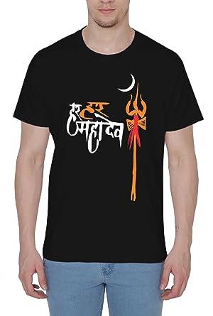 daddaaccb Printing Geeks Har Har Mahadev Printed Designer Half Sleeves Men s Cotton  Designer T-Shirt  Amazon.in  Clothing   Accessories