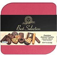 Lambertz伦巴兹粉红梦幻优选什锦巧克力曲奇饼干礼盒520g