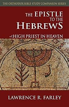 Epistle to Hebrews