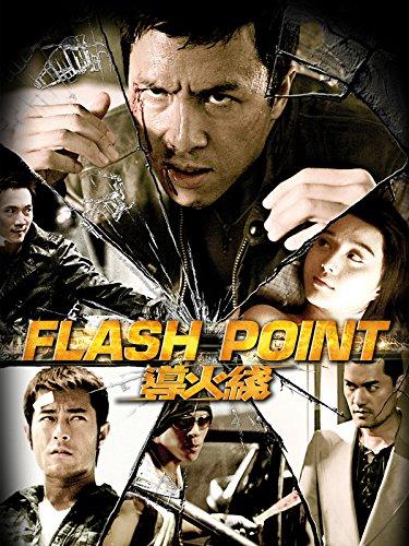 Flash Point Film