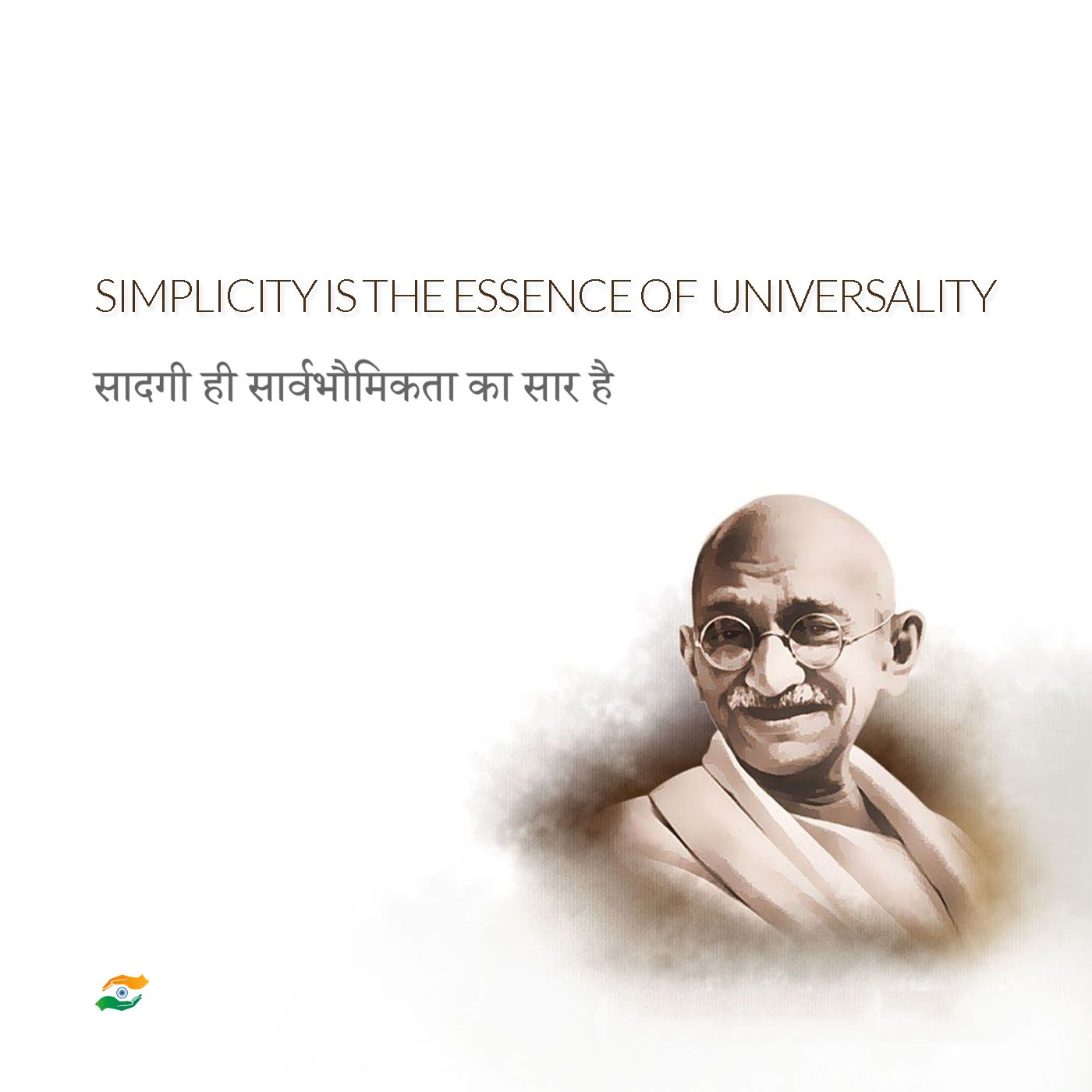 tallenge mahatma gandhi quotes in hindi simplicity is the