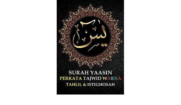 Surah Yaasin Yasin Perkata Tajwid Warna Terjemah Transliterasi