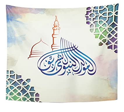 Amazon emvency tapestry wall hanging the prophet muhammads emvency tapestry wall hanging the prophet muhammads birthday greeting with arabic calligraphy and sketch 50x60 inches m4hsunfo