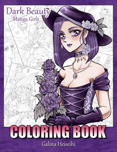 Dark Beauty: Manga girls.: Coloring book for children and adults. (Coloring books by Heiseihi) (Volume 2)